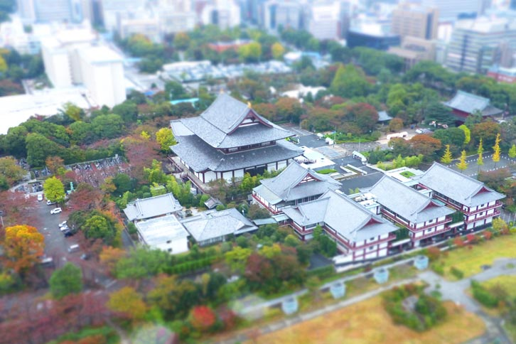 Tilt shift photograph Japan