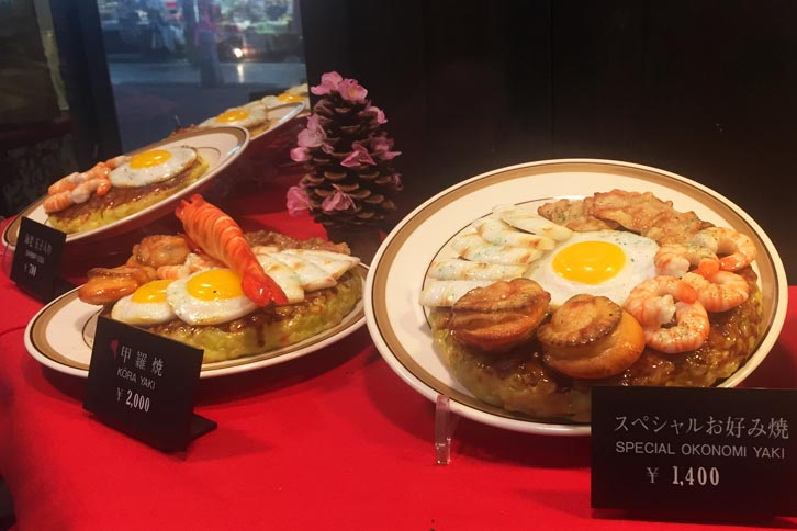 food model Japan