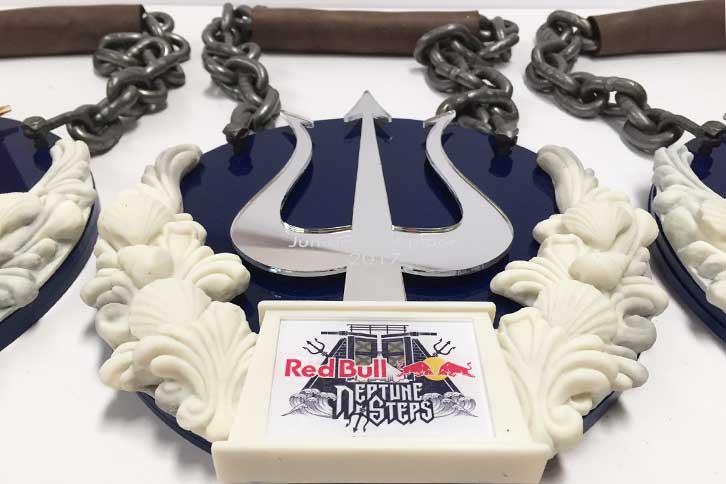 Redbull Neptune Steps trophies
